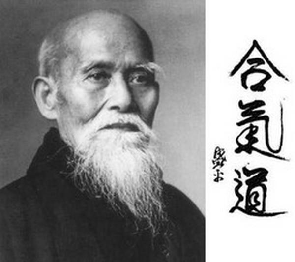 Morihei Ueshiba ( El Fundador)